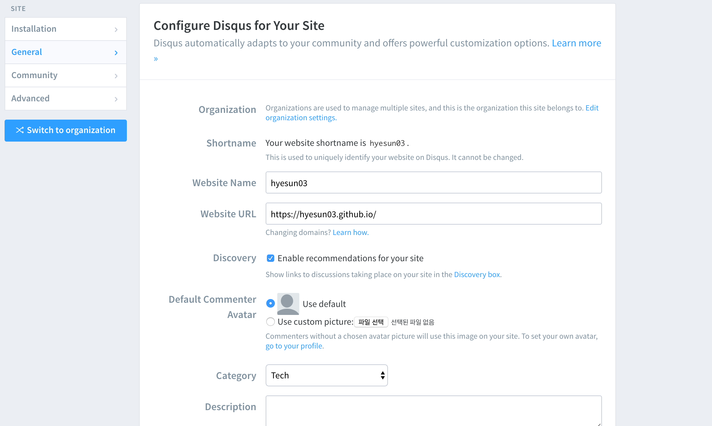 Configure Disqus for Your Site