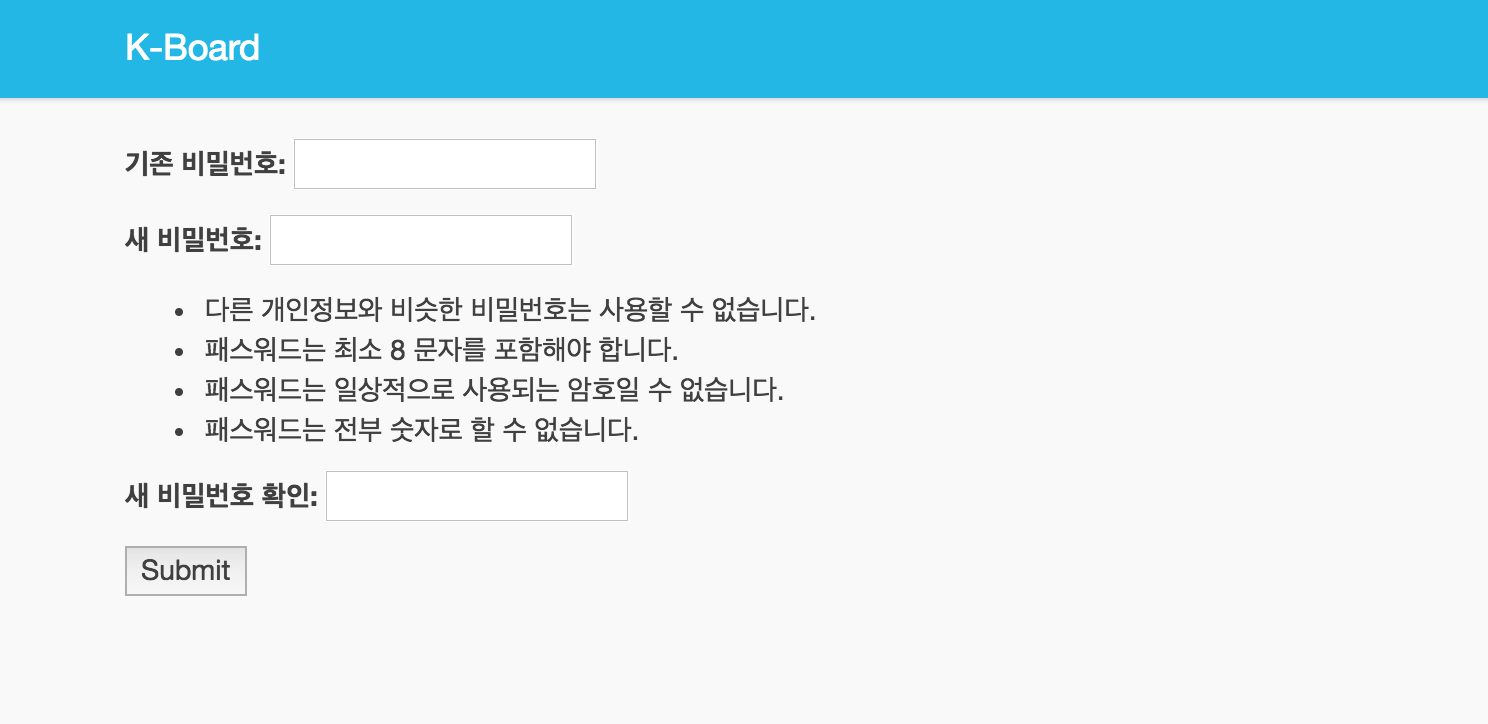 django-registration password change customize template