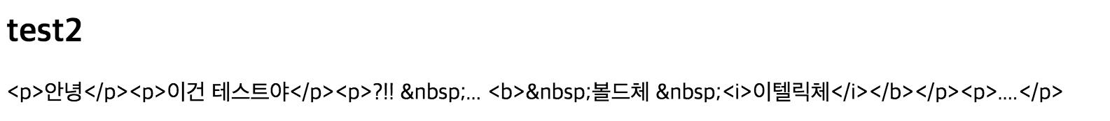 django template html code display in raw