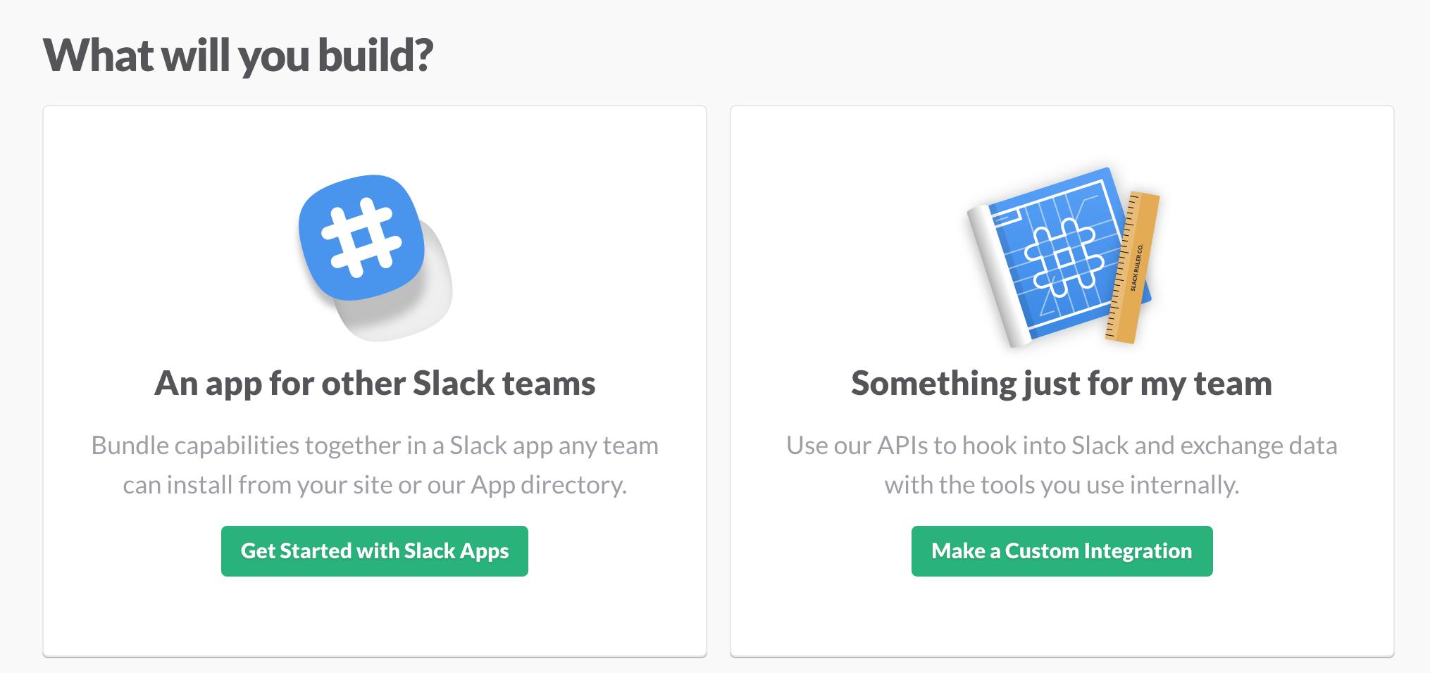 slackbot 등록